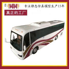 桐桐白色合金车公交车模型大巴士豪华客车儿童玩具公共汽车模型