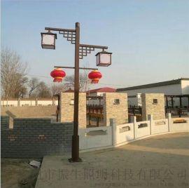 广场LED太阳能照明灯小区广场道路照明LED太阳能路灯生产厂家