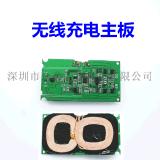無線充電器pcba主板 QI 標準  方案設計
