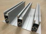 江阴南侨铝业专注龙骨铝材生产15年