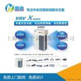 上海大金商用空調VRV X7系列,節能性高