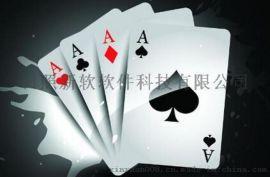 七臺山手機棋與牌遊戲麻將開發俱樂部房卡模式開發