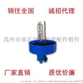 厂家直销 HID汽车专用疝气灯泡