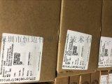 入门级高性能单片机 STM32F401