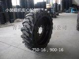 小型装载机实心轮胎750-16