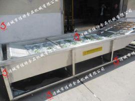 菠菜氣泡蔬菜清洗機,油菜清洗機