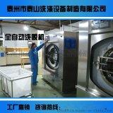 酒店、宾馆、**专用的工业水洗机