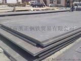 舞钢中厚板Q345RHIC容器板  345RHIC钢板价格 抗氢板  345RHIC切割加工