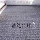 特价促销 提花满铺地毯 现代简约 办公工程家居客厅卧室防滑地垫