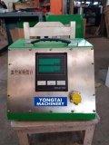 真空泵檢測臺