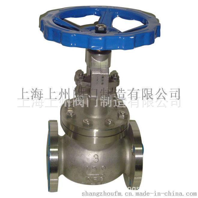 不锈钢截止阀、美标截止阀、API截止阀、氨截止阀专业生产供应厂家