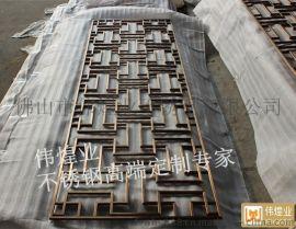 不鏽鋼屏風隔斷裝飾 偉煌業不鏽鋼制品廠專業生產加工風格各異的不鏽鋼花格