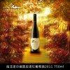 南非諾爾德黑皮諾 紅葡萄酒2011 F-0300021