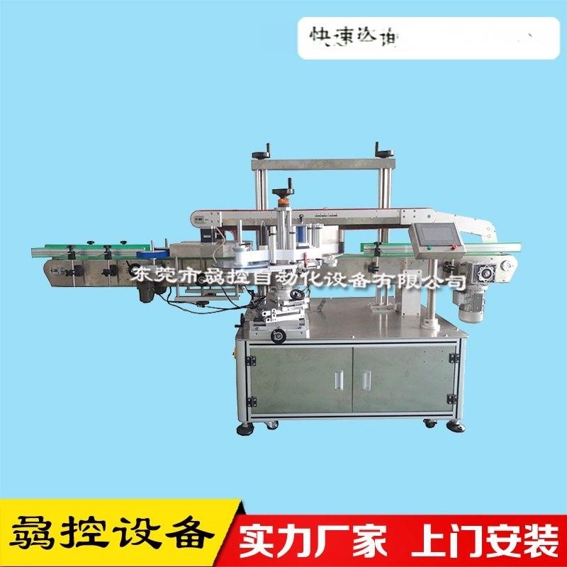 【东莞骉控】全自动单侧面贴标机 橄榄油不干胶贴标机