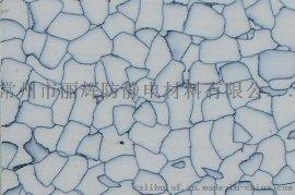 PVC永久性防静电地板LH-3001