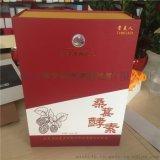 高端红酒包装盒山东大型酒盒包装厂家设计定做