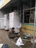 定制工業吸塵器,集塵器,除塵方案。