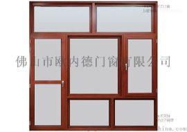 德技名匠断桥窗厂家:门窗人必须懂的12个专业知识