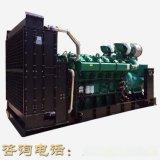 广西玉柴600KW开架型柴油发电机组
