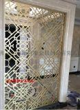 酒店玄关铝艺雕花镂空屏风花格