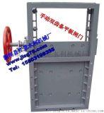 钢制闸门生产厂家  质量好