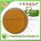 天然植物源杀菌剂原药 大黄提取物 大黄素甲醚10%