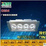 厂家直销LED光源NFC9121/ON顶灯