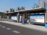 候车亭生产厂家定制城市品位公交候车亭公交巴士站台候车亭制做