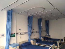 醫院病房輸液天軌輸液架,U型醫用輸液軌道吊杆