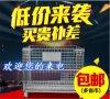 倉儲籠-可折疊倉儲籠-品質保障