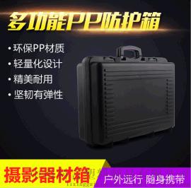 KY313塑料工具箱 安全防護箱 便攜車載工具箱 手提儀器箱 收納箱
