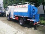 中国制造网上低价销售高压清洗车