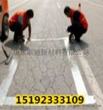 江西华通沥青路面功能修复剂沥青路面美容圣手