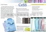 德興紡織CeSS 比一舨棉紗較為柔軟,光澤,顏彩及抗磨损性能