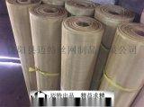 防辐射铜网、墙体防辐射网、信号屏蔽网