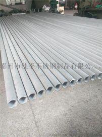 戴南冷拔鋼管 不鏽鋼無縫管 佳孚不鏽鋼鋼管