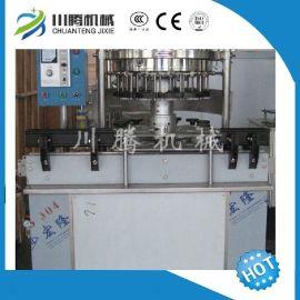 紫外線殺菌設備專業制造生產商川騰機械