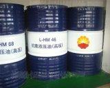 昆仑L-HM68高压抗磨液压油