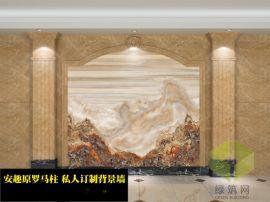 現代簡約電視背景牆 微晶石客廳仿大理石造型護牆板