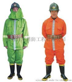 南京消防头盔,南京消防服批发,南京隔热服防化服