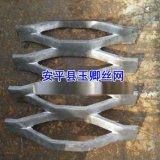 厂家加工订做镀锌钢板网,建筑钢板网片,拉伸菱形钢板网