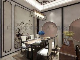 廣州日安房屋裝修裝飾設計專業團隊質量保證