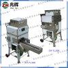 供应台湾进口输送式自动入料 不锈钢玉米脱粒机