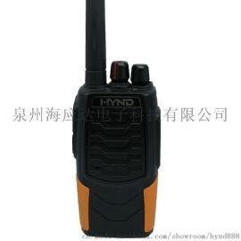 海应达模拟HC-360对讲机8W大功率对讲机防尘防水抗摔