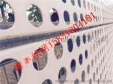 外墙穿孔装饰材料铝板冲孔板唯奥专业生产