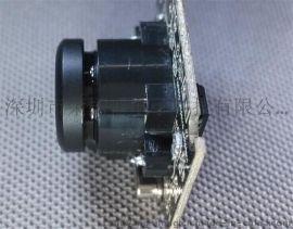 榮揚盛RYS-1313HD工業級150度廣角攝像頭1280*720P打印機攝像頭