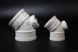 PVC排水用45°弯头 PVC带口弯头价格