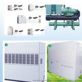 中央空調,水冷式中央空調,風冷式中央空調