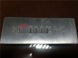 ���j�V�~;�r��N��0_地铁 电梯口 公共设施不锈钢盲人触摸板不锈钢盲文标识牌