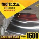 成品鋁板價格表